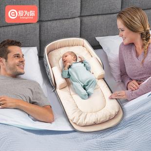 爱为你便携式床中床婴儿床上可移动宝宝折叠防压新生儿bb仿生床垫