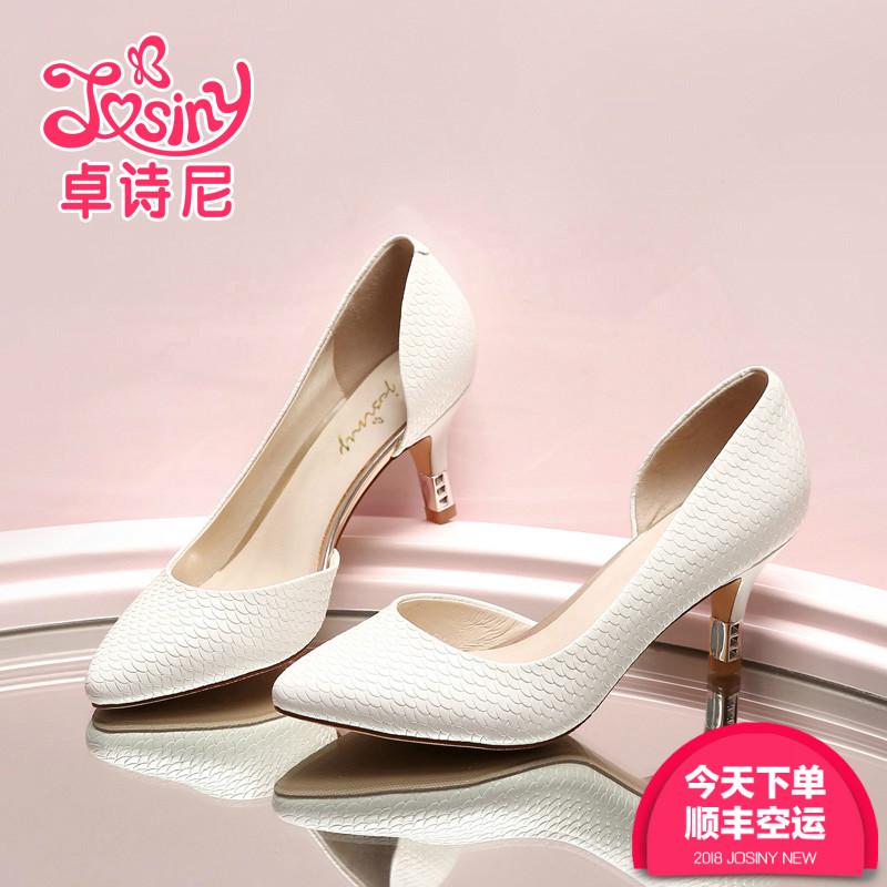 卓诗尼百搭单鞋女2019新款小跟中跟高跟鞋春细跟春秋白色春款女鞋