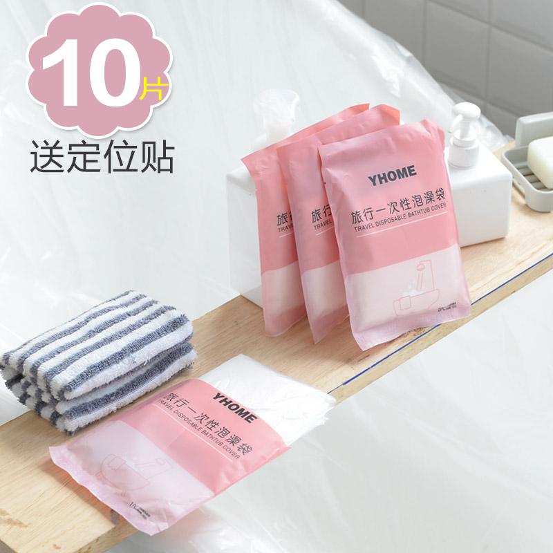 一次性泡澡袋加厚旅行洗澡浴缸套木桶袋子酒店塑料袋大号浴袋圆桶