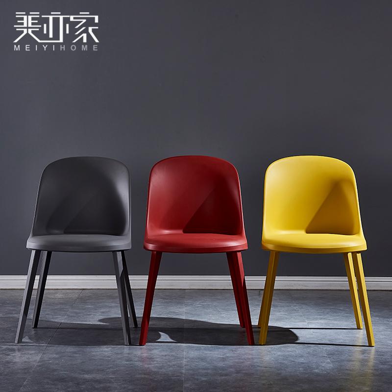 网红椅子现代简约宜家风懒人靠背学生凳子ins北欧餐椅家用书桌椅