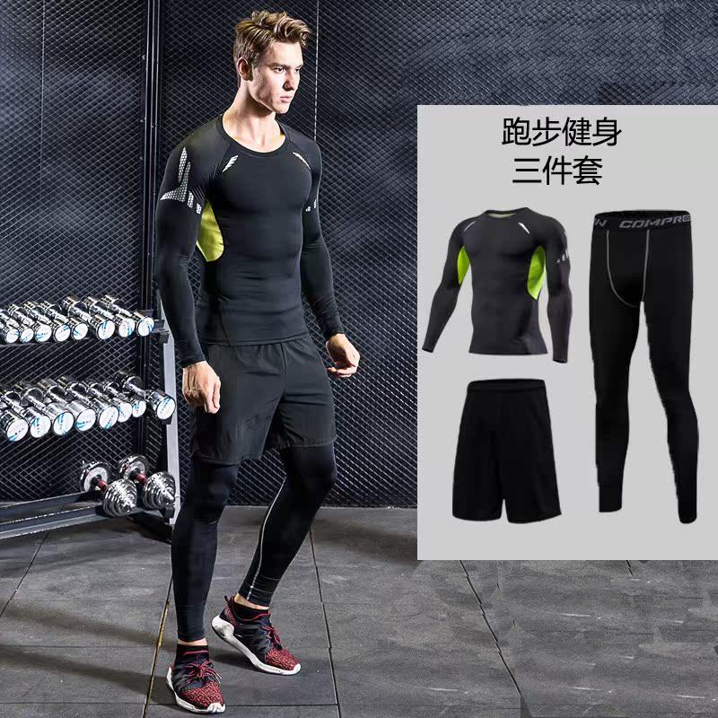 运动套装加肥专业大码男18新款胖220斤健身房宽松跑步速干衣