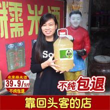 客家米酒农家自酿甜酒酿糯米酒醪糟江西产后黄酒月子米酒水月子水