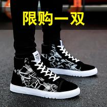 超火布鞋学生板鞋伍i秋季帆布鞋男黑色鞋子潮鞋休闲鞋韩版百搭