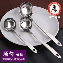 家用加厚长柄不锈钢汤勺厨房餐具勺子锅匙盛汤粥勺大号稀饭调羹瓢图片