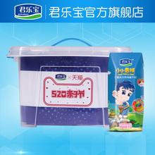 1箱 12盒 草莓味 君乐宝小小鲁班儿童成长风味酸奶