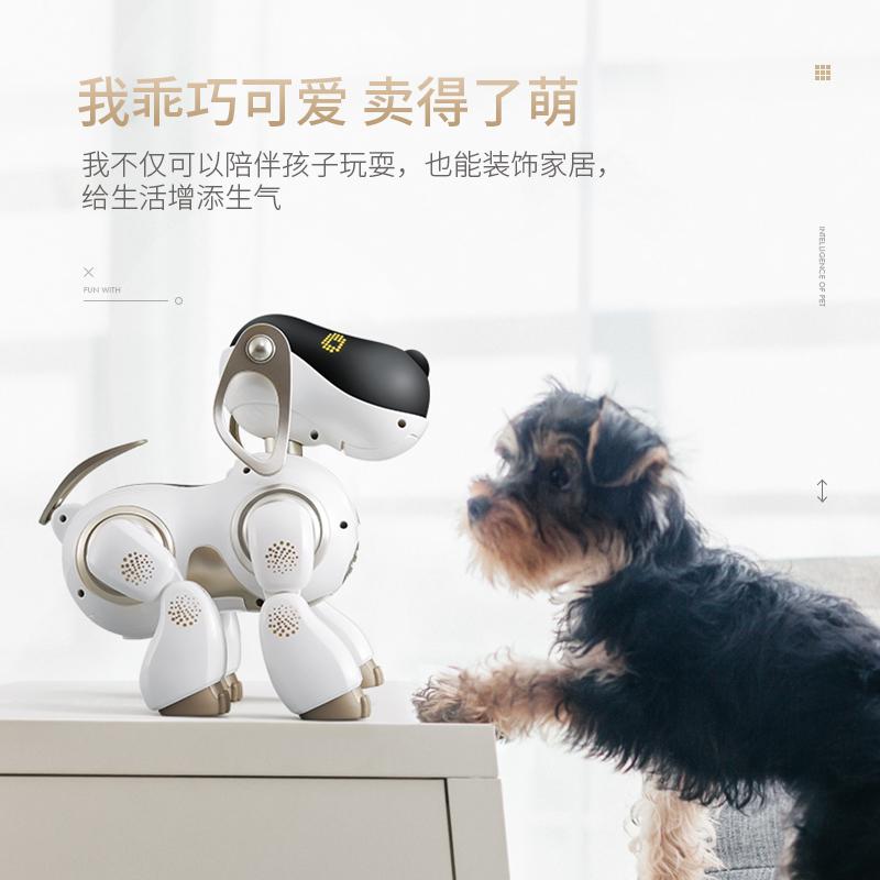 机器狗电子小狗玩具电动会走路会叫唱歌智能遥控对话机器人男女孩