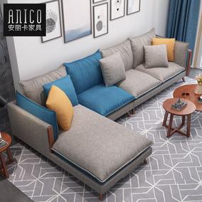 北欧小户型沙发简约现代转角沙发客厅整装组合2018新款沙发家具
