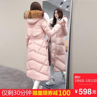 羽绒服女款中长款2017冬季新款韩版修身长款过膝加厚彩毛领韩国潮