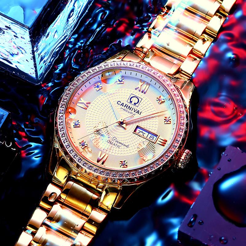 嘉年华手表男士机械表全自动新款精钢名牌男表金色情侣表品牌正品