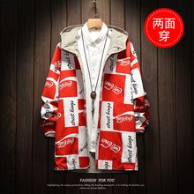 韩版 外套潮春秋日系学生工装 胖子ins两面穿风衣男加肥大码 中长款图片