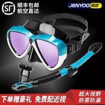 儿童浮潜面罩三宝全干式近视游泳面镜呼吸管套装儿童潜水面罩装备
