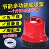 变频水泵鱼缸