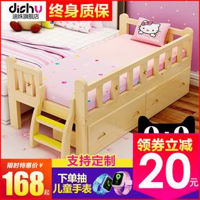 实木儿童床带护栏小床婴儿男孩女孩公主床边床单人床加宽拼接大床