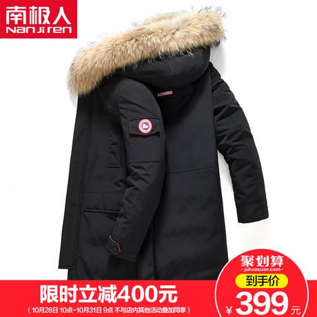 南极人ag8亚|平台男冬季新款中长款貉子毛领连帽加厚韩版男士外套潮商品大图