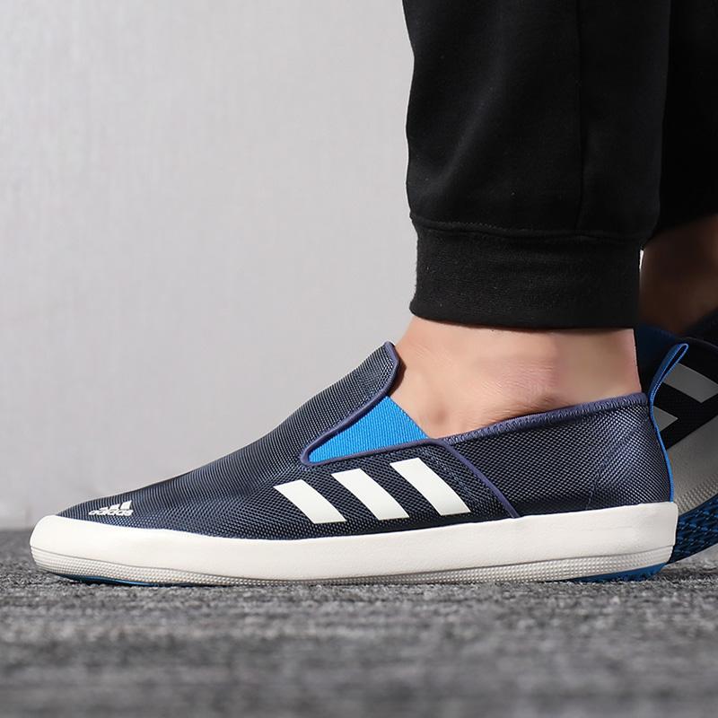 阿迪达斯男鞋2019夏季低帮板鞋休闲帆布鞋一脚穿透气懒人鞋AQ5201