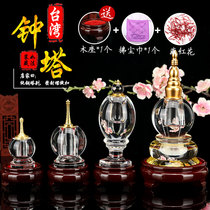 Buddha Hall Home decoration Taiwan bell tower Sherita K9 white Crystal Pagoda Bodhi Tower mannose pill Shelley Bottle