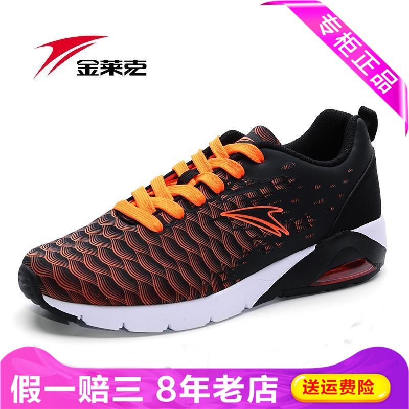 Различная спортивная обувь Артикул 588415930327
