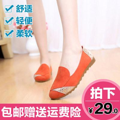 17谷岳正品老北京布鞋女鞋秋季孕妇妈妈单鞋牛筋软底防滑耐磨布鞋