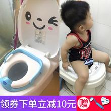 智高儿童坐便器男马桶圈女宝宝厕所女孩男童小孩通用幼儿坐垫圈盖