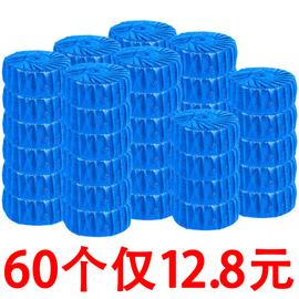 蓝泡泡洁厕宝洁厕灵厕所除臭马桶清洁剂去污洁厕宝卫生间清香型图片