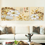 Frameless painting wall clock mute triptych bedroom paintings living room clock painting restaurant mural hour hand