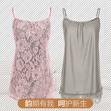 Yunhe radiation-proof clothes for pregnant women wearing silver fibers for work in spring and summer under radiation-proof clothes suspension belt during pregnancy