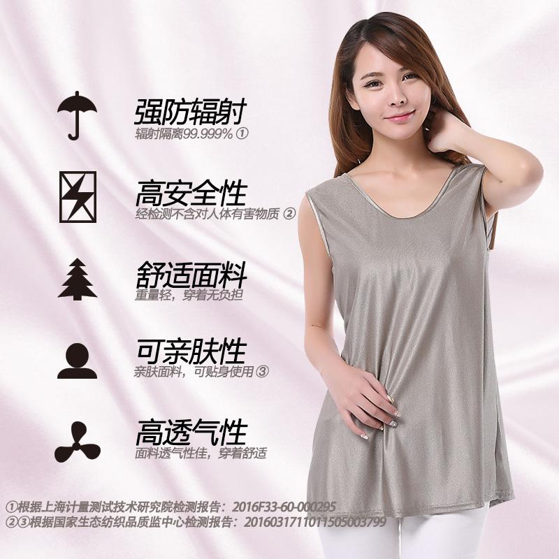 韵呵防辐射服孕妇装正品防辐射衣服春夏吊带衫背心四季银纤维加长