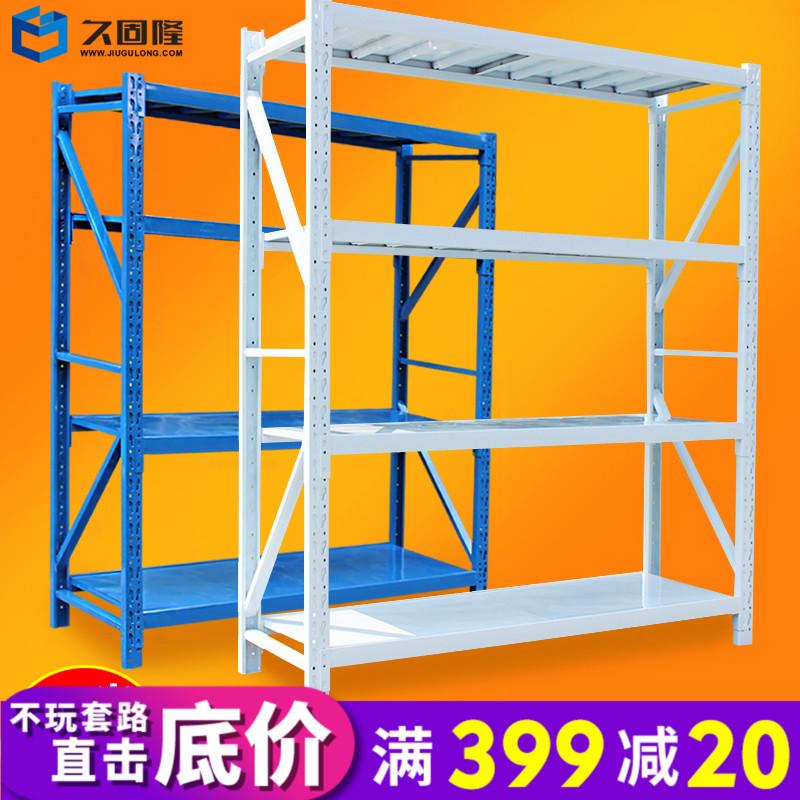 轻型货架仓储家用置物架多功能库房多层展示架自由组合储物铁架子