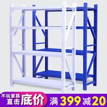 家用货架置物架重型多功能仓库自由组合铁架子货物架子多层储物架