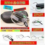 厂家直销批发可折叠老花镜男水晶新品眼镜便携超轻玻璃老光老人女