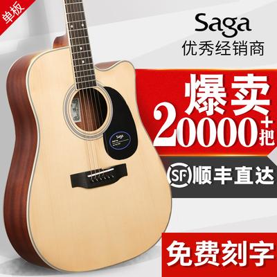 Saga sf700c 萨伽40/41寸入门初学者学生女男单板民谣木吉他电箱今日特惠