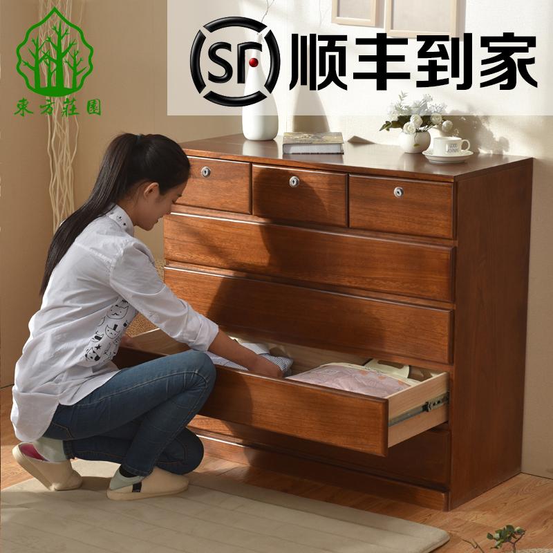 現代簡約抽斗柜