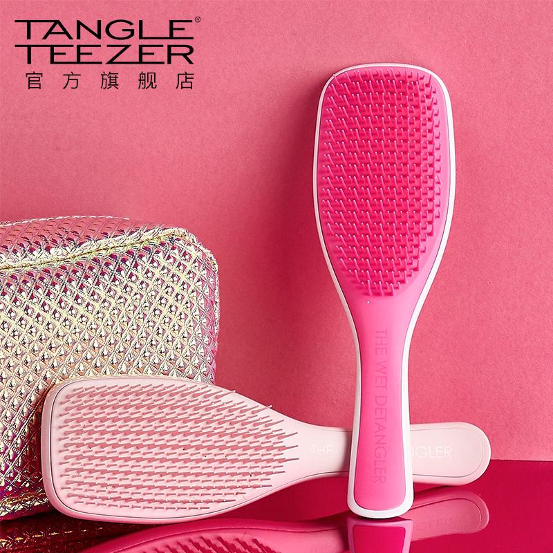Tangle Teezer正品家用按摩梳tt王妃梳灵巧美发梳长柄梳子女