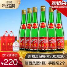 西凤酒55度绿瓶高脖白酒整箱西风酒裸瓶6瓶500mL凤香型原产地包邮
