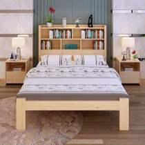 新全友家私家具旗舰店特价包邮实木儿童床单人床双人床松木床1.2