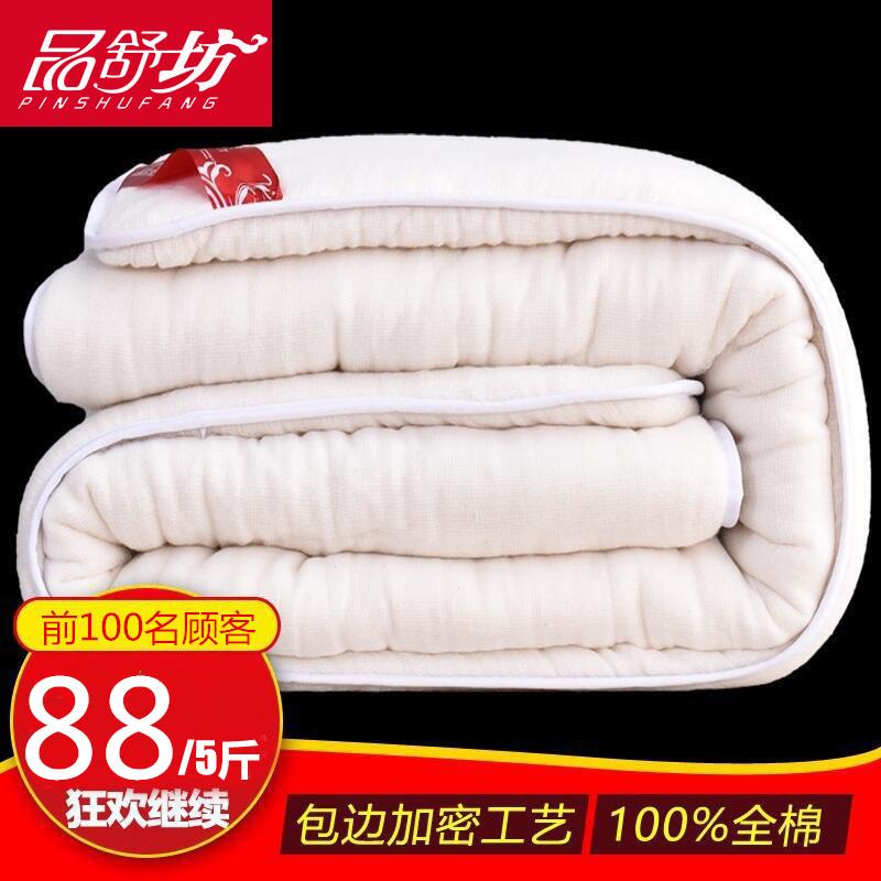 新疆棉花褥子床垫