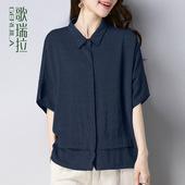 女2019夏季新款 上衣五分袖 歌瑞拉寬松襯衫 大碼 純色女裝 休閑襯衣