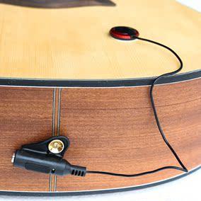 免开孔电箱拾音器吉他古筝尤克里里拇指琴吸附吸盘式贴住扩配件
