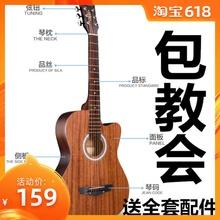 正品 民谣木吉他初学者38寸41吉他学生新手练习青少年入门男女乐器