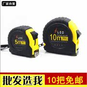 Leather case tape measure 2 m 3 m 5 m 75 m 10 m resistance to fall steel tape measure box ruler meter measure tool