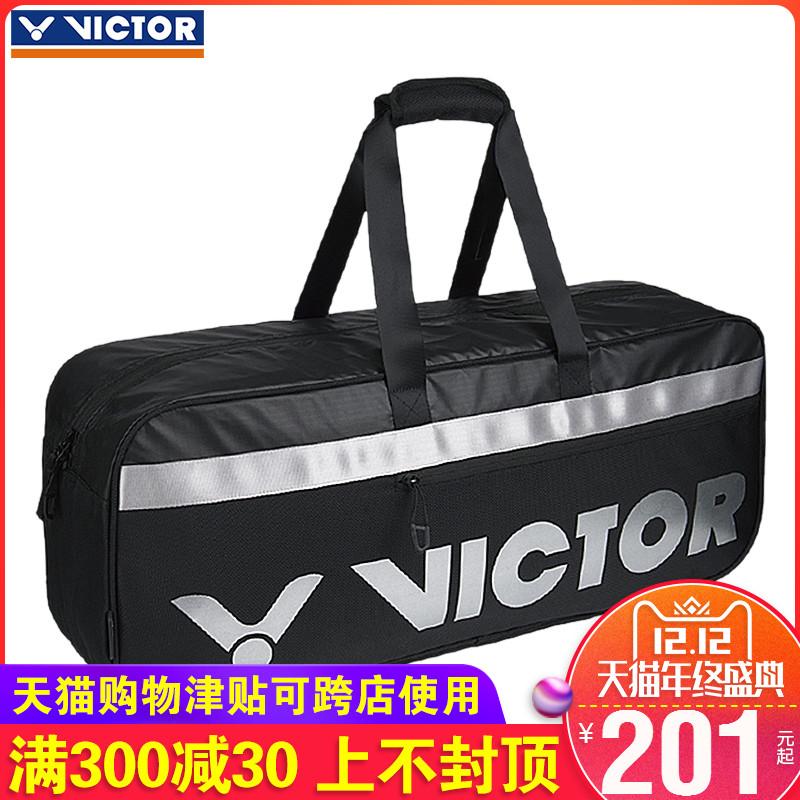 正品victor胜利羽毛球包单肩矩形包 维克多网球运动包12只装3609