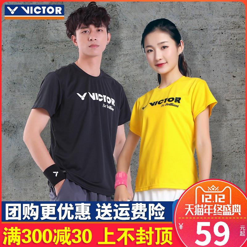 速干VICTOR胜利羽毛球服男女款80028 维克多夏季短袖t恤透气上衣