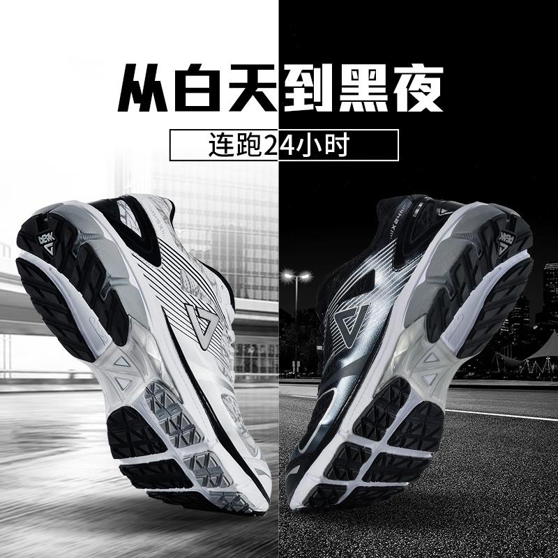 匹克专业跑步鞋男减震耐磨防滑马拉松跑鞋透气轻便休闲运动鞋男鞋