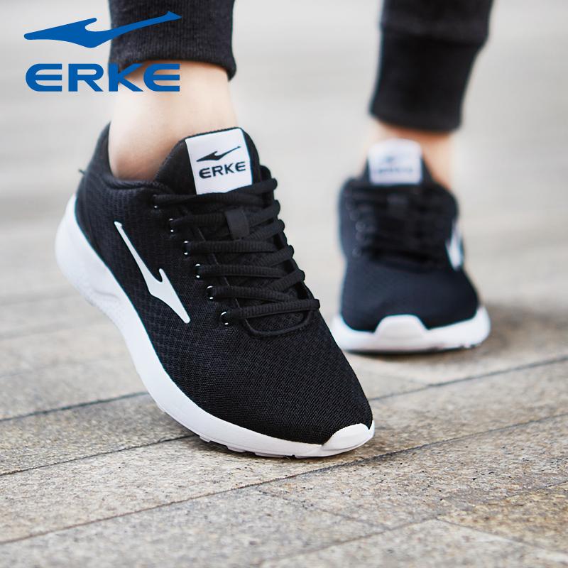 鸿星尔克女鞋2019秋季新款运动鞋慢跑网面透气学生耐磨防滑跑步鞋
