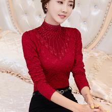 高领蕾丝打底衫女长袖2018新款加绒加厚上衣秋冬保暖内搭洋气小衫