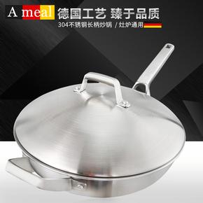 德国Ameal304不锈钢炒锅家用无涂层不粘锅无油烟电磁炉炒菜锅30cm