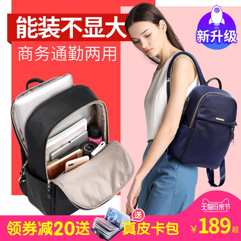 尼龙电脑背包