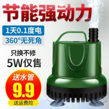 底吸潜水泵鱼缸大功率过滤器水族箱抽换水循环泵小型吸粪泵超静音