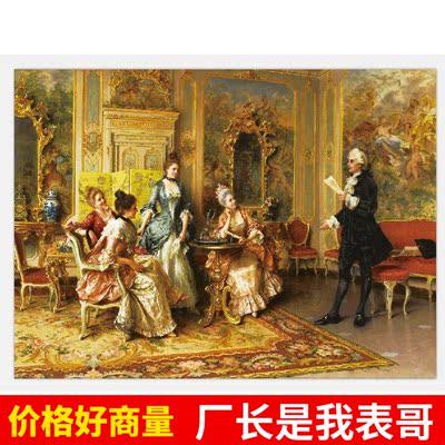欧式奢华贵族壁画宫廷人物油画走廊大堂背景墙纸酒店ktv别墅壁纸哪里购买