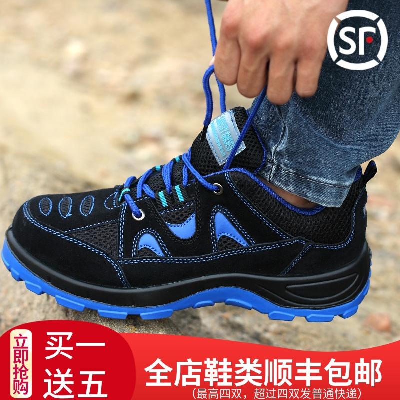 Обувь для путешествий Артикул 529686481739
